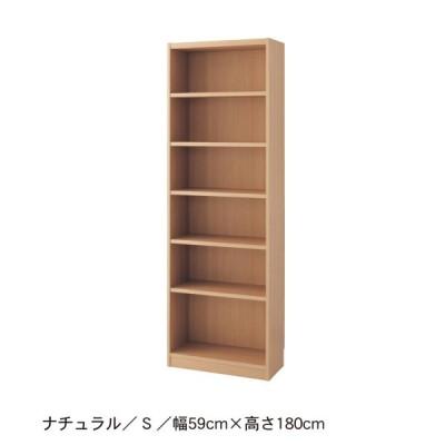 ラック オープンラック 壁面収納 収納 棚 本棚 書棚 家具 リビング 可動棚 書斎 大量 ナチュラル H/87×90 S/59×180