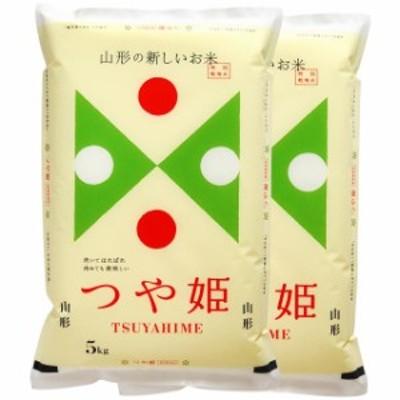 つや姫 特別栽培米 10kg 送料無料 山形県 置賜 令和元年産 (米/白米/特a/特a米 5kg×2)