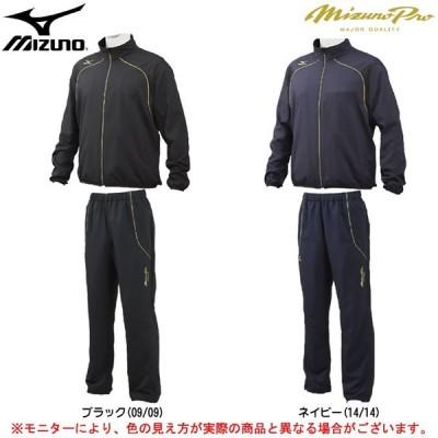 MIZUNO(ミズノ)ミズノプロ トレーニングクロスシャツ パンツ 上下セット(12JC7R03/12JD7R03)ミズプロ 野球 メンズ