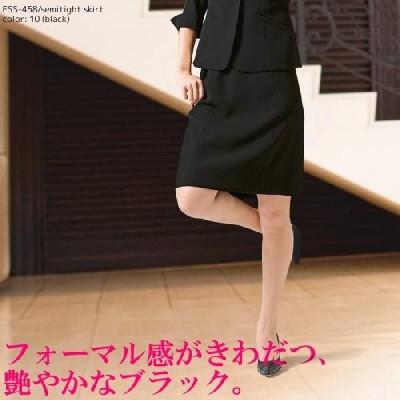 事務服 スカート セミタイトスカート ESS-458 春夏素材