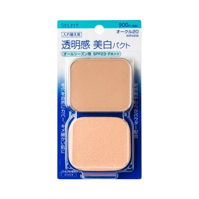 資生堂 セルフィット ピュアホワイトファンデーション オークル20(レフィル)