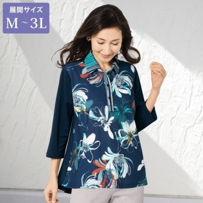 トップス レディース / 衿付きプリントプルオーバー / 大きいサイズ M L LL 3L / 40代 50代 60代 70代 ミセスファッション シニアファッション