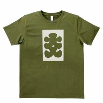 デザインTシャツ おもしろ 大入り袋 カーキー
