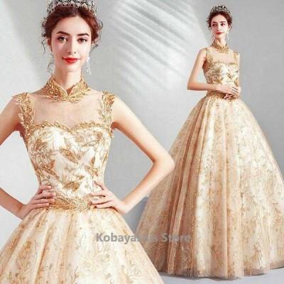 金色ドレスAライン立ち襟透け感ロングドレス演奏会発表会ドレスパーティー結婚式二次会大きいサイズイブニングドレス