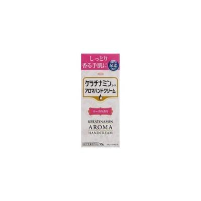 ケラチナミンコーワ アロマハンドクリーム ローズの香り 30g 興和 返品種別B