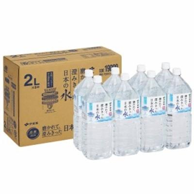 伊藤園 磨かれて、澄みきった日本の水 島根 2L×8本×2箱(合計16本)