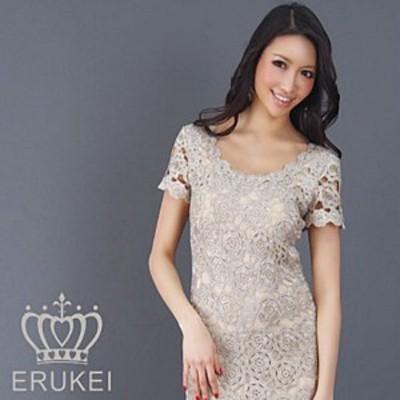 ERUKEI ドレス エルケイ キャバドレス ナイトドレス ワンピース ベージュ 7号 S 9号 M 11号 L L0800 クラブ スナック キャバクラ パーテ