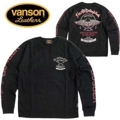 VANSON バンソン 長袖Tシャツ ロンT メンズ チェーン刺繍