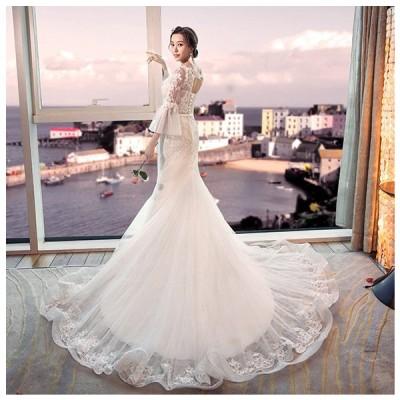 マーメイドドレス 安い 長袖 ウェディングドレス 結婚式 ウエディングドレス 花嫁 ロングドレス 二次会 ブライダル バックレス 披露宴 ロングトレーン