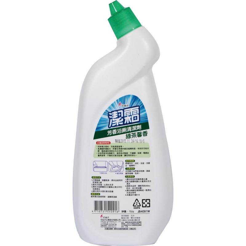 潔霜芳香浴廁清潔劑綠茶馨香