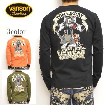 バンソン VANSON TOM and JERRY TJV-928 天竺 長袖Tシャツ ロンT トム&ジェリー トップス メンズ