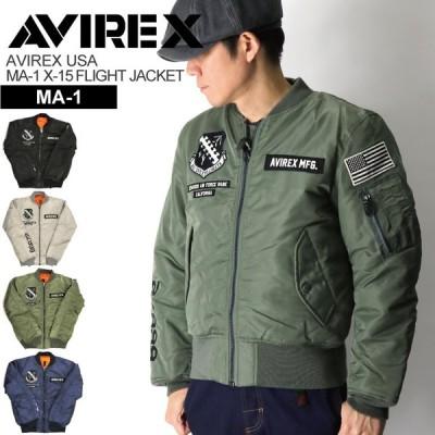 (アビレックス) AVIREX アヴィレックス MA-1 X-15 フライトジャケット ミリタリージャケット メンズ レディース