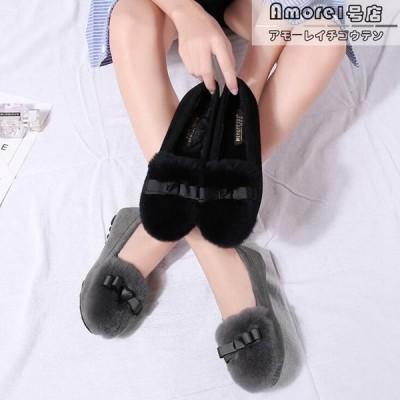 フラットシューズ 春 ファーシューズ 靴 モカシン レディース パンプス 婦人靴 モコモコ あったか 履きやすい ぺたんこ