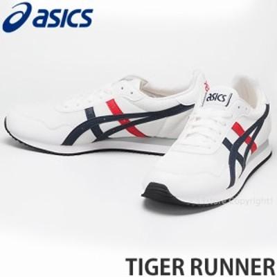 アシックス TIGER RUNNER カラー:WHITE/MIDNIGHT