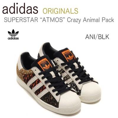 adidas SUPERSTAR Crazy Animal Pack スーパースター アニマル FY5232
