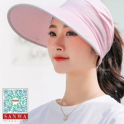 UPF50+ 1点/2点セット 帽子 レディース サンバイザー フェイスガード UVカット 日よけ帽子 つば広 360度 紫外線対策 農作業 屋外 ガーデニング 釣り 日焼け防止