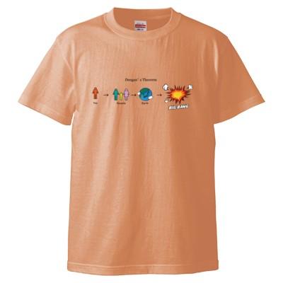 Dengan's Theorem Tシャツ(カラー : アプリコット, サイズ : M)