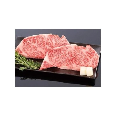 ふるさと納税 《熊野牛》ロースステーキ 400g(200g×2枚) 和歌山県由良町