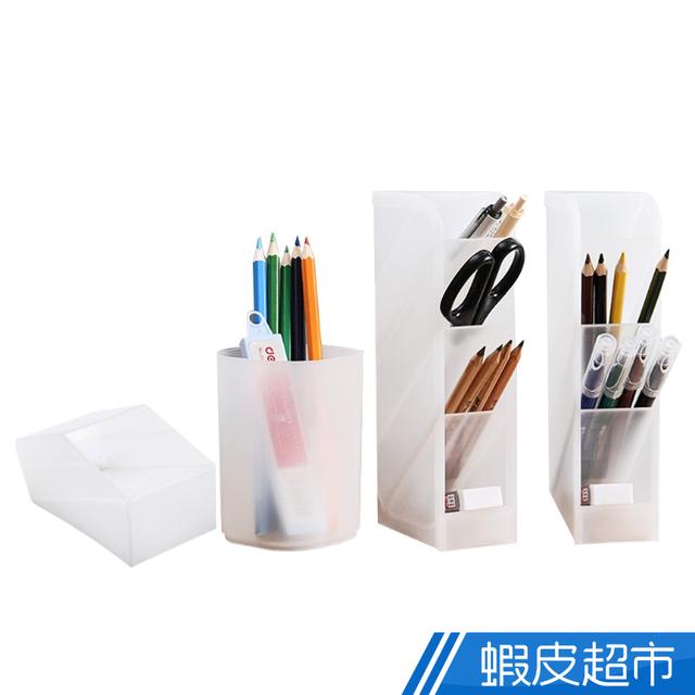 可立式多功能收納 筆筒 雜物筒 透明款  現貨 蝦皮直送
