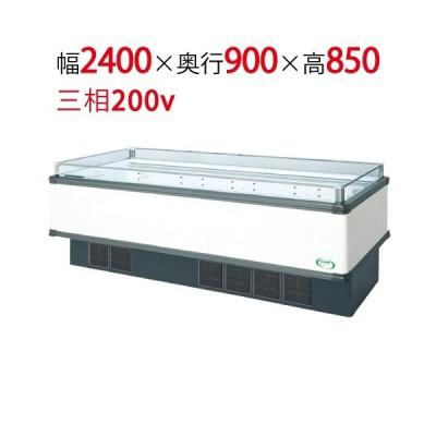 業務用アイランドタイプショーケース IMC-85RGFTAX 幅2400×奥行900×高さ850/フクシマ/送料無料