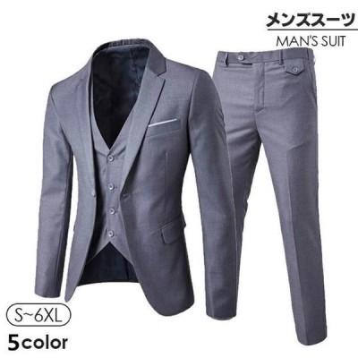 メンズスーツお買い得 3ピーススーツ ワンボタン スタイリッシュスーツ スリムスーツ