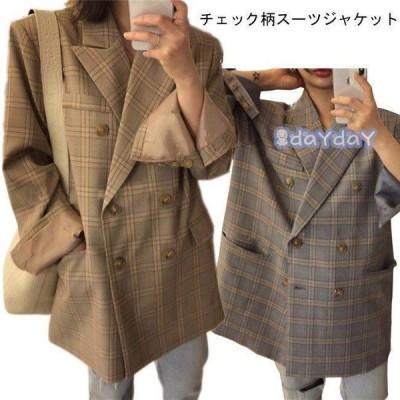 スーツジャケット レディース カジュアルスーツ チェック柄 ブレザー ゆったり テーラードジャケット 女性 春秋 アウター レトロ