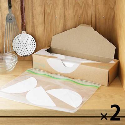 フリーザーバッグ(マチ付き 冷蔵 冷凍対応) L A4ヨコサイズがピッタリ入る 1セット(25枚入×2箱) ロハコ(LOHACO)オリジナル
