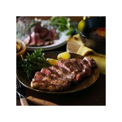 豊西牛厚切りロースステーキ用 300g トヨニシファーム 冷凍 赤身肉 国産牛 国内産 北海道帯広産 贈り物 十勝産ブランド牛 豊西牛