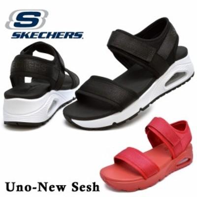 スケッチャーズ スポーツサンダル レディース Uno-New Sesh ウノ ニュー セシュ SKECHERS 119185 BKW RED 2021春夏