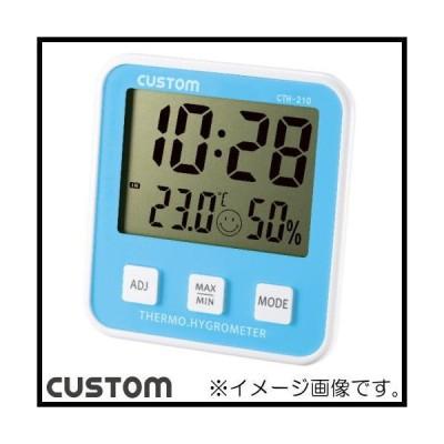 デジタル温湿度計 CTH-210 カスタム CUSTOM CTH210