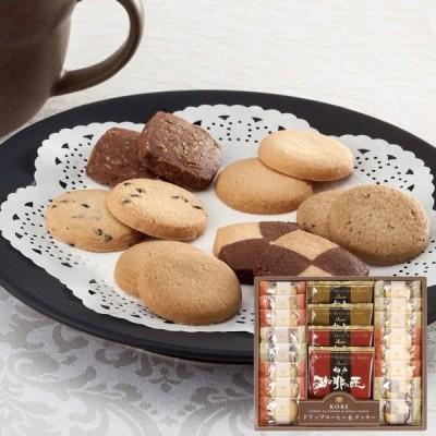 内祝い 内祝 お返し スイーツ ギフト 詰め合わせ 詰合せ 洋菓子 食品 神戸の珈琲の匠 & クッキーセット GM-15 (20)
