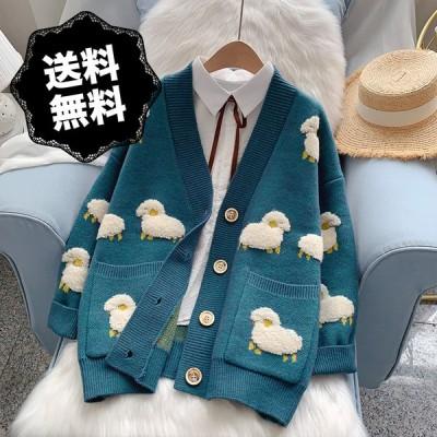 レディース カーディガン キュートな上着 もこもこ 羊 可愛いひつじ シープ 通勤 通学 デート 大人可愛い