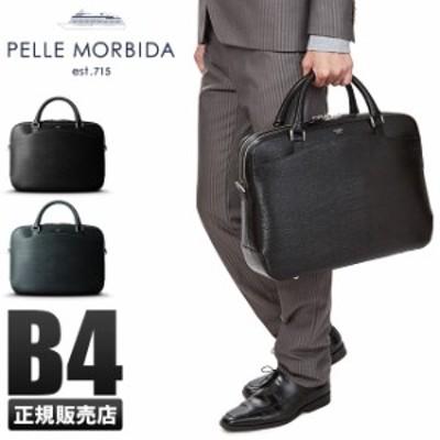 商品レビューで+5%|ペッレモルビダ キャピターノ ブリーフケース ビジネスバッグ メンズ 本革 底鋲 A4 B4 PELLE MORBIDA ca202