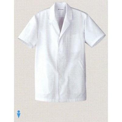 AA312-6 男性用白衣コート ホワイト セブンユニフォーム 綿カツラギ100%