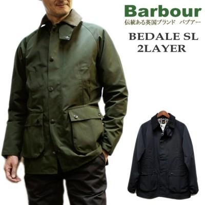 Barbour BEDALE SL Casual 2Layer Jacket 2020 (バブアー ビデイル SL ノンオイルド2レイヤー)
