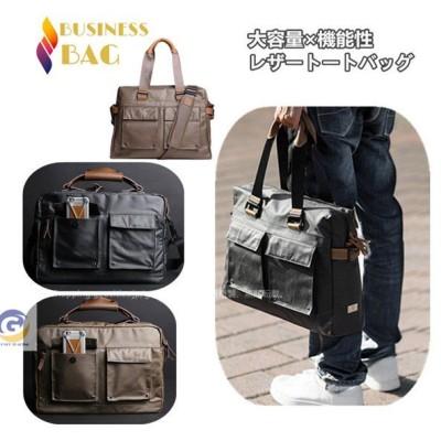ハンドバッグ トートバッグ メンズ PU革 2way 手提げバッグ ショルダーバッグ レザー 手提げ 斜めがけ ビジネスバッグ 通勤通学 鞄