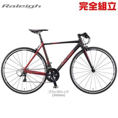 RALEIGH ラレー 2020年モデル RF7 Radford-7 ラドフォード7 クロスバイク