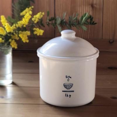 キッチン 家電 キッチン用品 キッチングッズ 米びつ ホーローのようなライスカン 1L 米びつ(1kg用) WX1023