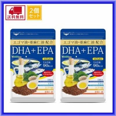 シードコムス 亜麻仁油 エゴマ油 配合 DHA+EPA 約3ヶ月分 90粒 2袋セット サプリメント 青魚 美容 健康 ダイエット 送料無料
