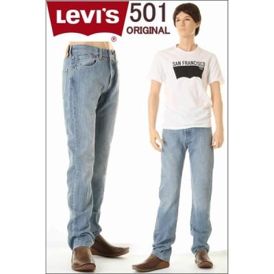Levi's ORIGINAL FIT リーバイス 501 Levis 005010537 サファリ ウォッシュ オリジナル ストレート ボタンフライ