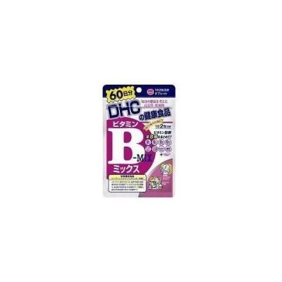 DHC ビタミンBミックス (60日分)×2個セット