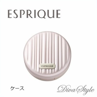 ESPRIQUE コーセー エスプリーク リキッド コンパクト用 ケース【日本正規品】