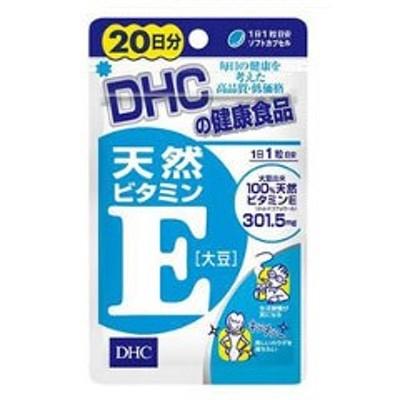 DHCの健康食品 天然ビタミンE(大豆) 20日分 20粒 健康食品