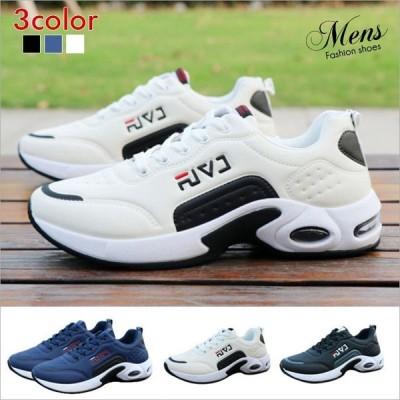 シューズ メンズ 運動靴 ランニングシューズ スニーカー 靴 メンズ靴 カジュアルシューズ おしゃれ 紳士靴 ズック靴 ウォーキングシューズ 運動靴 通気性 新作