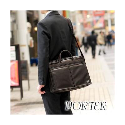(PORTER ポーター)PORTER 吉田カバン ポーター アメイズ ポーター ブリーフケース ポーターアメイズ PORTER AMAZE 2wayビジネスバッグ 022-03785