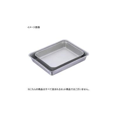 角バット 手札判 IKD 抗菌 フッ素加工 18-8(ステンレス)