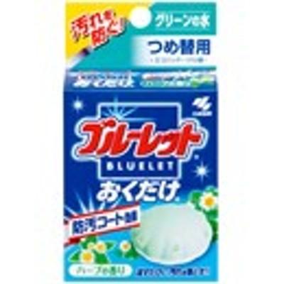 小林製薬 ブルーレットおくだけ つめ替用 25gハーブの香り ラベンダーの香り 無色のブルーレットおくだけの3種よりお選び下さい。