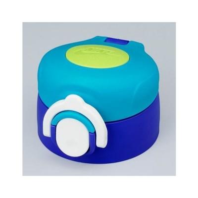 ナイキ(NIKE) 水筒交換部品 JNUせんユニット ブルー (飲み口・フタパッキン付)