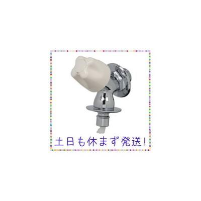 カクダイ 洗濯機用水栓 ストッパー 送り座つき 721-521-13