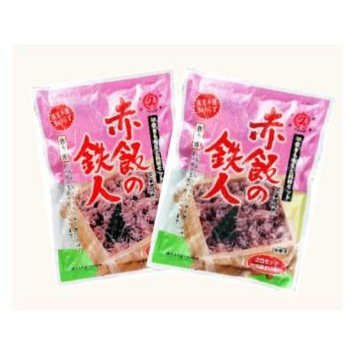ダイキュウ赤飯の鉄人2袋(送料込み)